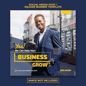 Modèle de publication de médias sociaux d'entreprise ou de bannière web carrée