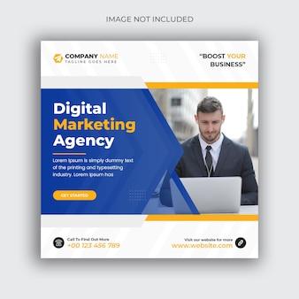 Modèle de publication sur les médias sociaux d'entreprise de marketing numérique et de bannière web