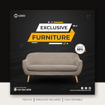 Modèle de publication de médias sociaux exclusif pour la vente de meubles