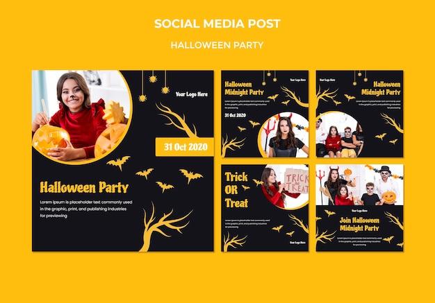 Modèle de publication sur les médias sociaux de la fête d'halloween