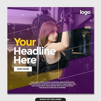 Modèle de publication de médias sociaux de gym moderne
