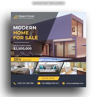 Modèle de publication de médias sociaux immobiliers