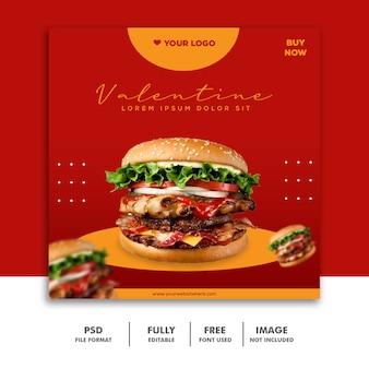 Modèle de publication de médias sociaux instagram, burger valentine