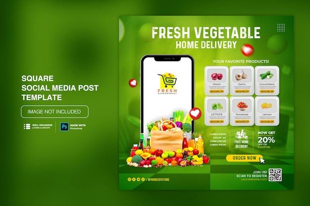 Modèle de publication sur les médias sociaux instagram de légumes et de fruits