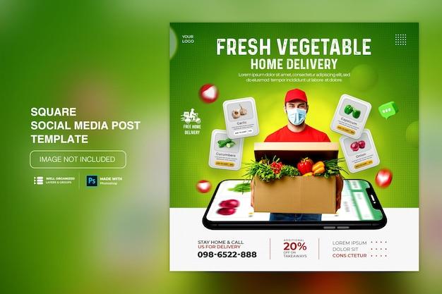 Modèle de publication de médias sociaux instagram sur les médias sociaux de légumes et de fruits