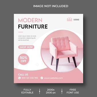 Modèle de publication de médias sociaux instagram de meubles