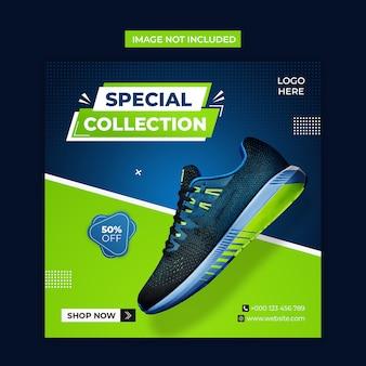 Modèle de publication sur les médias sociaux et instagram pour chaussures spéciales