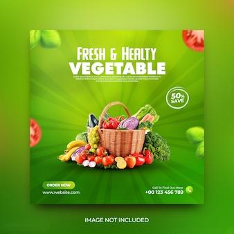 Modèle de publication sur les médias sociaux instagram pour la promotion de la livraison de légumes et d'épicerie psd premium
