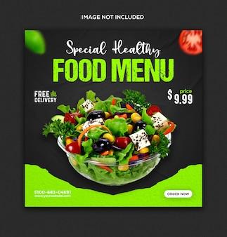 Modèle de publication sur les médias sociaux et instagram pour la promotion de la nourriture