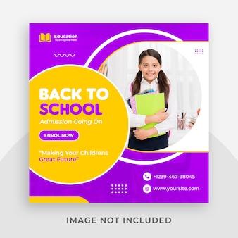 Modèle de publication sur les médias sociaux instagram promotionnel pour l'admission à l'école et bannière web