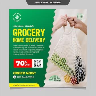 Modèle de publication de médias sociaux de livraison à domicile d'épicerie