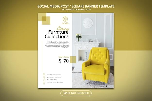 Modèle de publication de médias sociaux de maison ou de meubles d'intérieur moderne