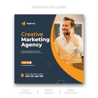 Modèle de publication de médias sociaux de marketing d'entreprise créative
