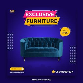 Modèle de publication de médias sociaux de meubles exclusif à vendre