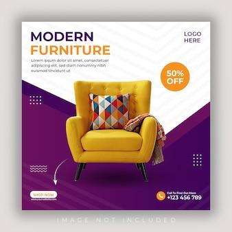 Modèle de publication sur les médias sociaux de meubles modernes