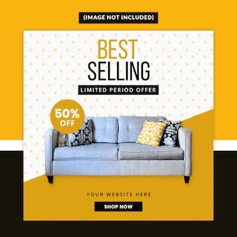 Modèle de publication de médias sociaux de meubles premium