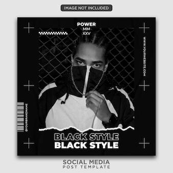 Modèle De Publication Sur Les Médias Sociaux De La Mode Urbaine PSD Premium