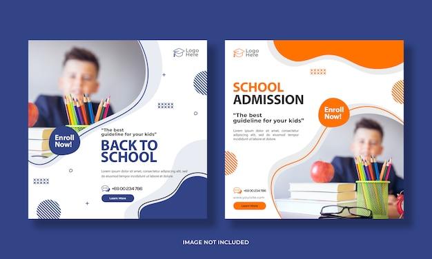 Modèle de publication sur les médias sociaux pour l'admission à l'école
