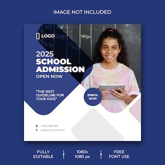 Modèle De Publication Sur Les Médias Sociaux Pour L'admission à L'école Psd gratuit
