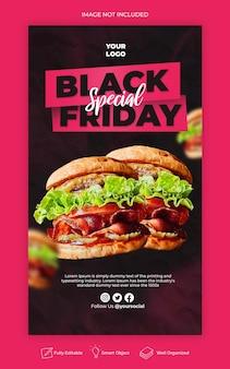 Modèle de publication sur les médias sociaux pour un délicieux hamburger du vendredi noir
