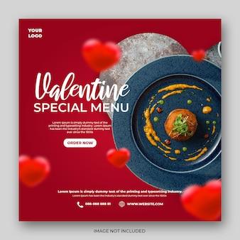 Modèle de publication de médias sociaux pour le menu de restauration rapide spécial saint-valentin