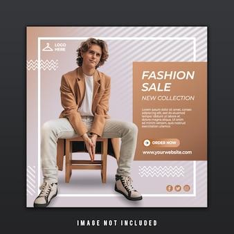 Modèle de publication sur les médias sociaux pour la nouvelle tendance de la mode