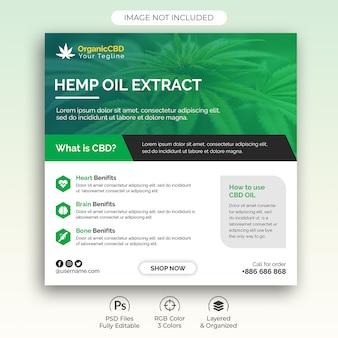 Modèle de publication de médias sociaux de produit de chanvre cbd oil marketing