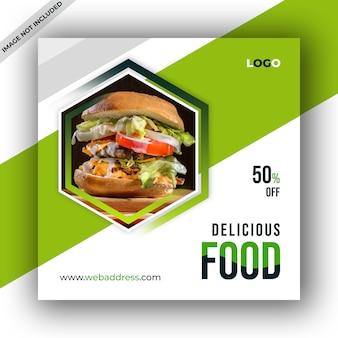 Modèle de publication de médias sociaux de restaurant alimentaire