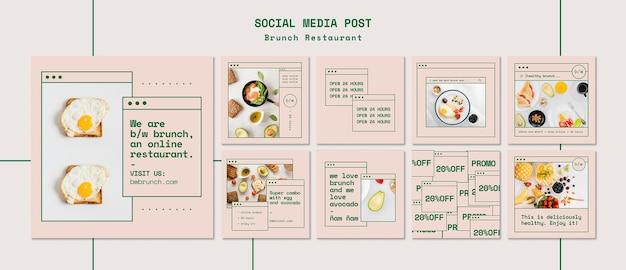 Modèle de publication de médias sociaux de restaurant brunch