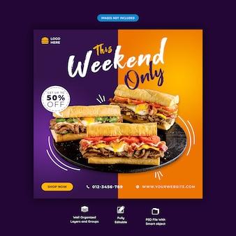 Modèle de publication de médias sociaux de restaurant ou de menu alimentaire
