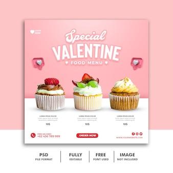 Modèle de publication de médias sociaux de la saint-valentin pour le gâteau de tasse de menu alimentaire
