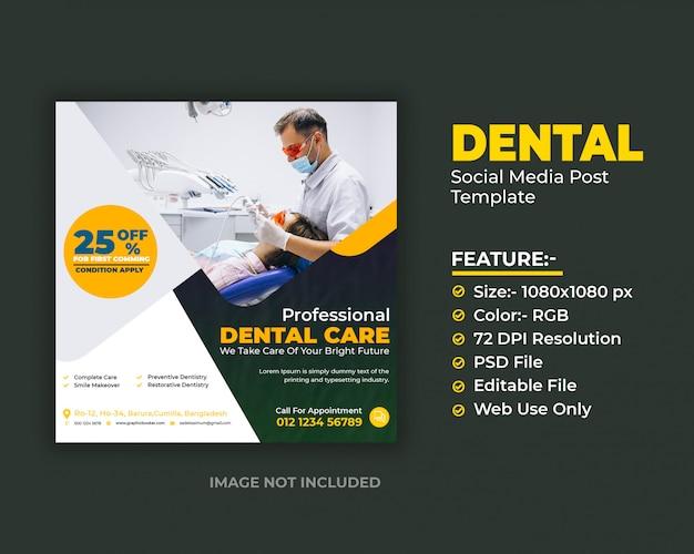 Modèle de publication de médias sociaux de soins dentaires