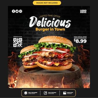 Modèle de publication sur les médias sociaux special delicious burger