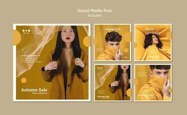 Modèle de publication sur les médias sociaux de vente d'automne