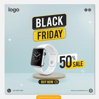 Modèle de publication sur les médias sociaux de la vente du vendredi noir élégant smartwatch