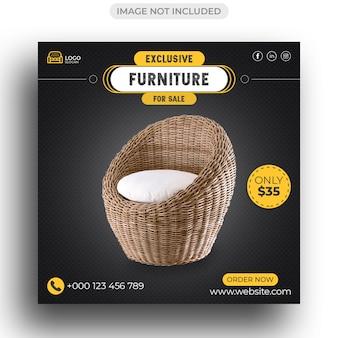 Modèle de publication sur les médias sociaux de vente de meubles