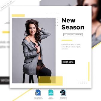 Modèle de publication de médias sociaux de vente de mode psd premium