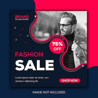 Modèle de publication de médias sociaux de vente de mode