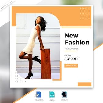 Modèle de publication sur les médias sociaux de vente de mode