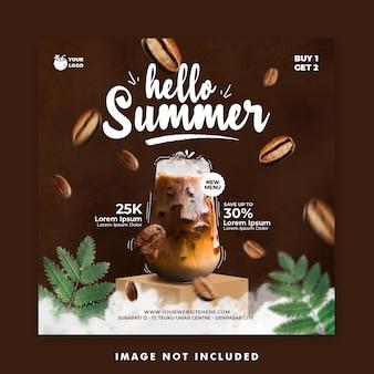 Modèle de publication de menu de boissons d'été sur les médias sociaux