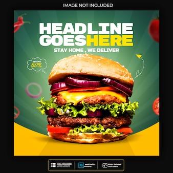 Modèle de publication de menu de nourriture et de restaurant burger