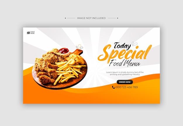 Modèle de publication pour les médias sociaux et la bannière web du menu alimentaire