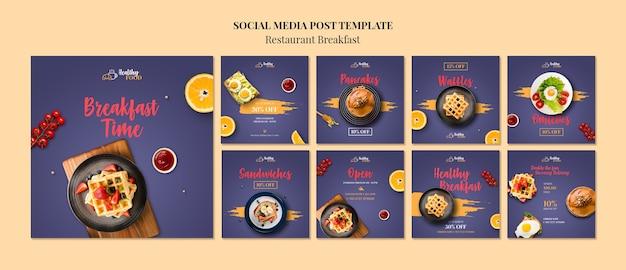 Modèle de publication pour les médias sociaux du petit déjeuner