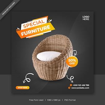 Modèle de publication de produits de meubles sur facebook et instagram