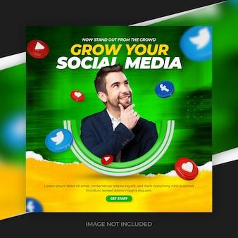 Modèle de publication de promotion de médias sociaux de marketing numérique