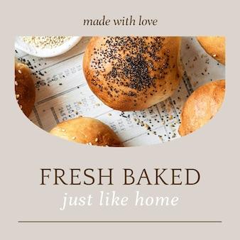 Modèle de publication psd ig fraîchement cuit pour le marketing de la boulangerie et du café