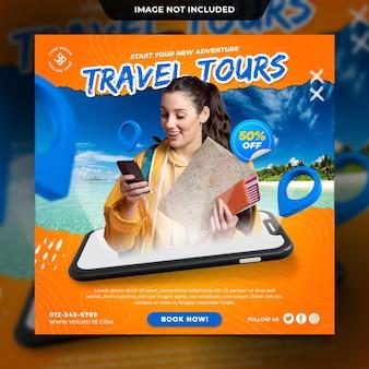 Modèle de publication sur les réseaux sociaux de l'agence travel tours