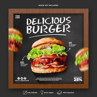 Modèle de publication sur les réseaux sociaux de délicieux hamburgers