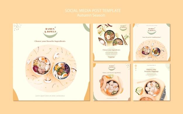 Modèle de publication sur les réseaux sociaux du restaurant ramen