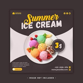 Modèle de publication sur les réseaux sociaux d'été de crème glacée premium psd premium
